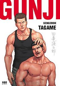 Gunji de Tagame